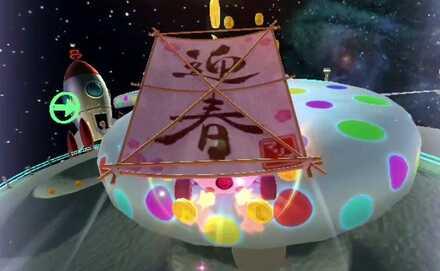 Giant Rainbow Mushroom (3DS Rainbow Road T).jpg
