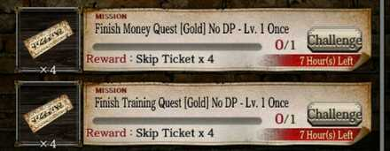 Skip Tickets.jpg
