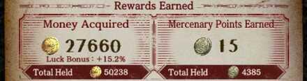 Money Quest Reward.jpg