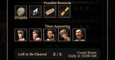 Training Quest Reward.jpg