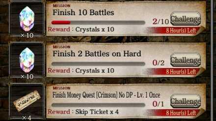 Daily Mission Rewards.jpg