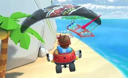 Gliding Area 2 (Koopa Troopa Beach T).jpg