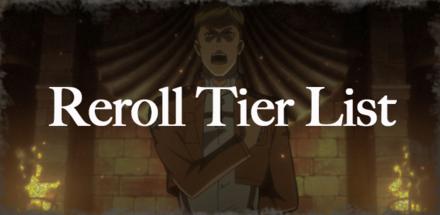 Reroll Tier list.png