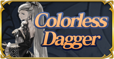 Colorless Dagger