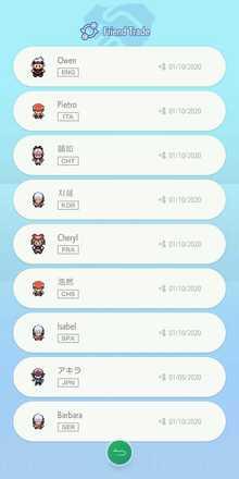 Friends List.jpg