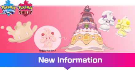 New Information Banner.png