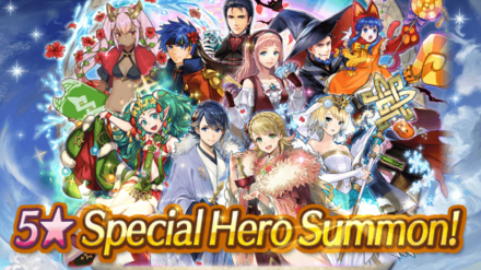 Special Hero Summon (Year 4)