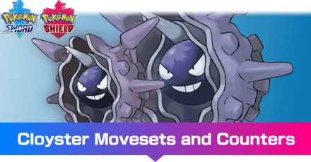 Cloyster.png