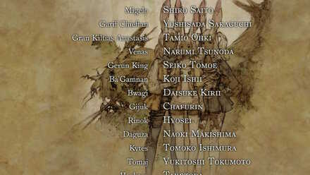 End credits FF12 New Game+