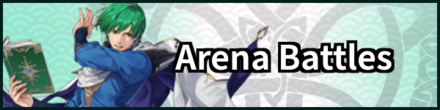 Arena Battles.png