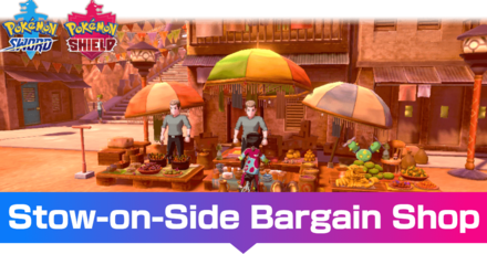Bargain Shop Banner.png