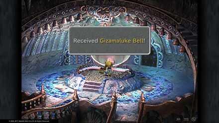Gizamaluke Bell 3.jpg