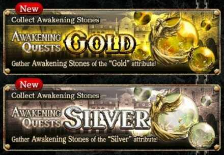 Awakening Quest.jpg