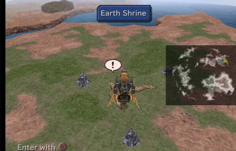 FF9 Earth Shrine