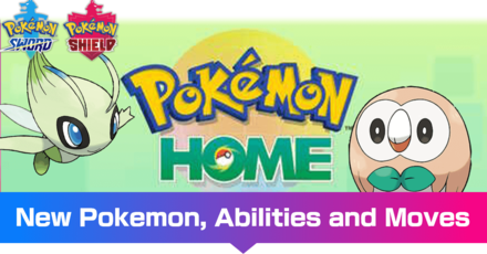 Pokemon HOME New Content Header.png