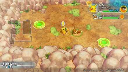 Mystery Dungeon Traps.jpg