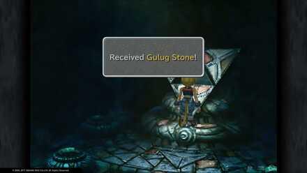 Gulug Stone.jpg