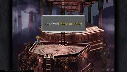 Mace of Zeus.jpg