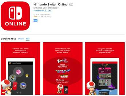 Nintendo Switch Online Store Page.jpg