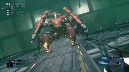 Guard Scorpion In Battle.jpg