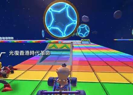 Ramps and Star Rings (SNES Rainbow Road R/T).jpg