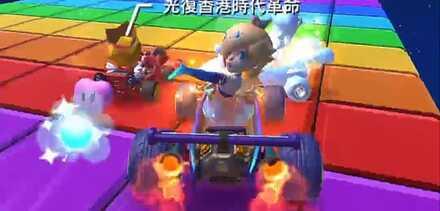 Using an Item (SNES Rainbow Road R/T).jpg