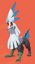 Flying-type Silvally.png