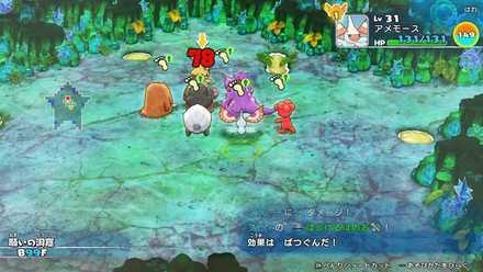 Jirachi Boss Fight.jpg
