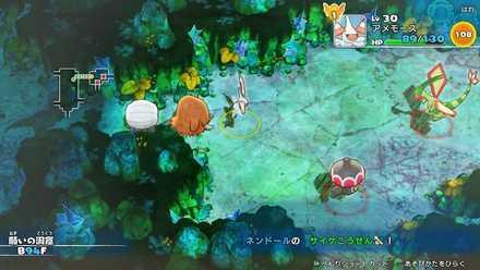 Wish Cave Floor Rushing.jpg