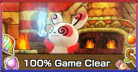 Spinda Template 100 Game Clear.jpg