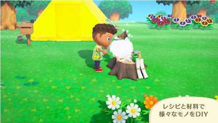 VIllager Doing DIY