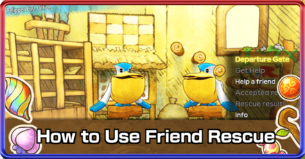 How to Use Friend Rescue