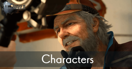 Characters Banner (1).png