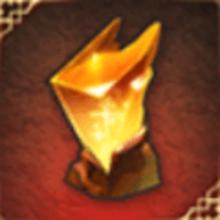 Gold Transmit Stone.png