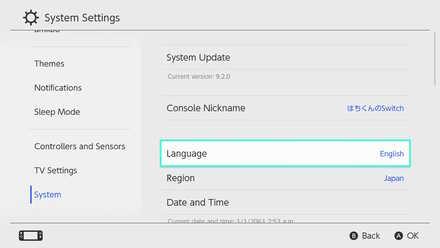 Switch Settings.jpg