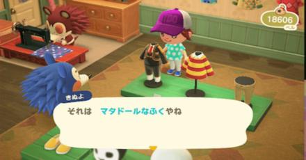 Prime The Language Setting Acnh Animal Crossing New Horizons Personalised Birthday Cards Veneteletsinfo