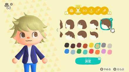 Selecting Hair.jpg