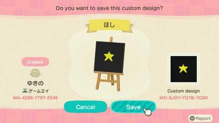 Save Design.jpg
