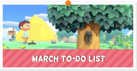 March To-Do and Events Banner