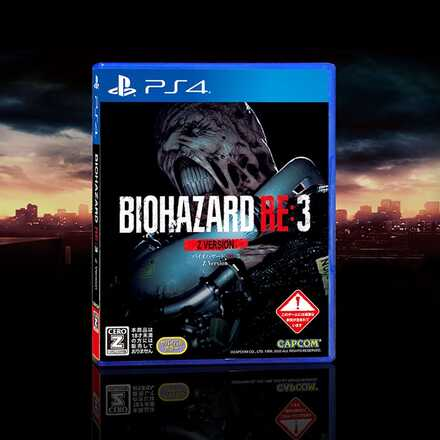Biohazard 3 z version
