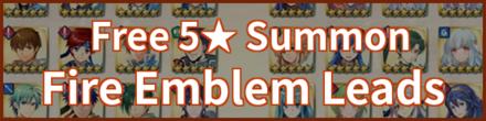 Free 5 Star Summon Banner