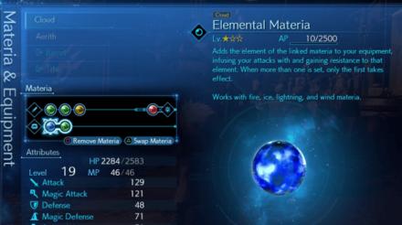 Elemental Materia.png