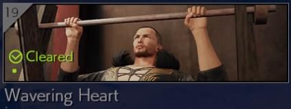 Wavering Heart