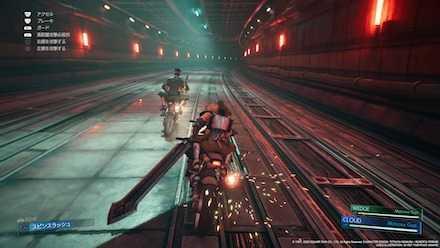 Bike Minigame.jpg
