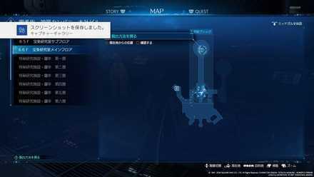 Combat Simulator Location