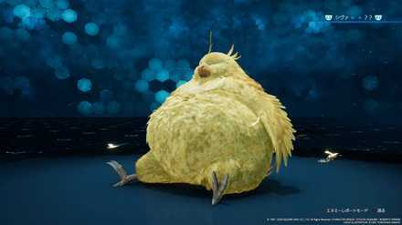 Fat Chocobo Enemy Icon