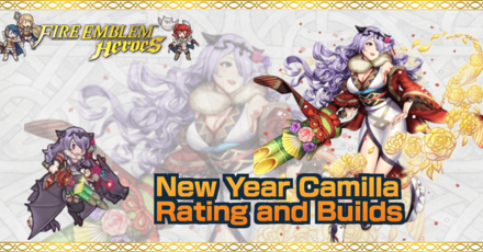 FEH New Year Camilla Banner