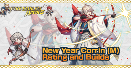 FEH New Year Corrin (M) Banner