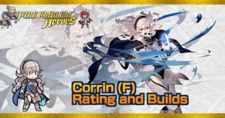 FEH Corrin (F) Banner