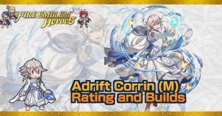 FEH Adrift Corrin (M) Banner